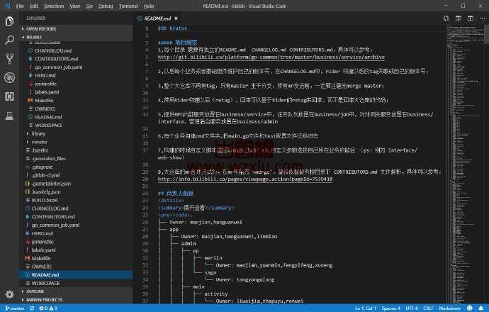 今日B站工程源码泄露内含部分用户名密码