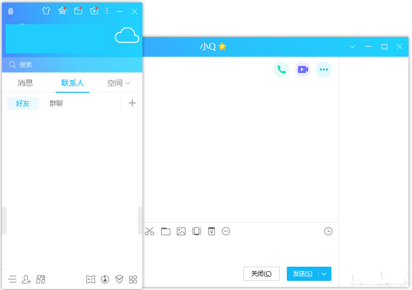 腾讯QQV 9.1.1.24953 -PC纯净直装版