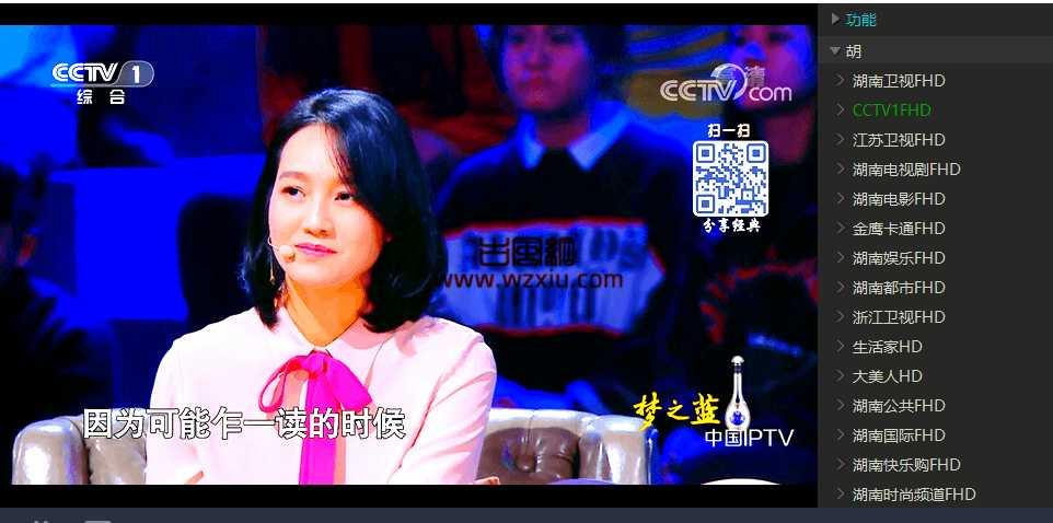 湖南移动CCTV一组高清直播源【20190503】