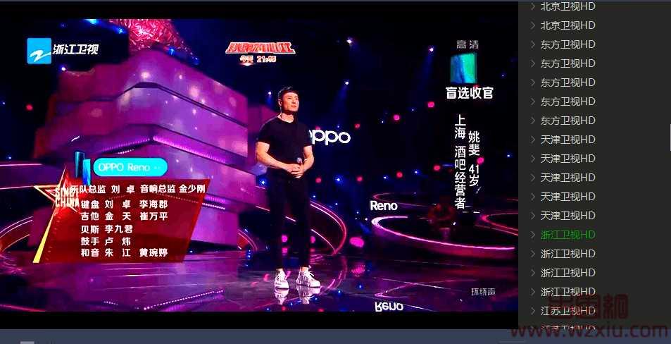 黑龙江移动直播源央视直播源卫视直播源【20190825】
