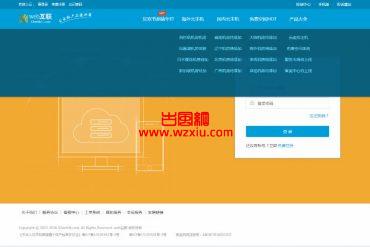 2020新版kangle虚拟主机空间销售IDC网站源码开启赚钱模式