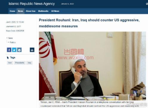 美伊最新消息:伊朗人民及政府拟悬赏8000万刺杀特朗普!
