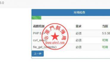 新版UI米易个人发卡网站源码V6.0版