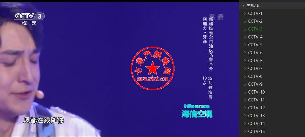 央视频直播源CCTV直播源卫视凤凰台直播源【20200322】