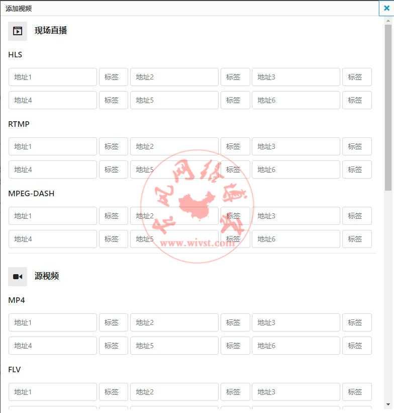 WordPress Html5视频播放器插件BzPlayer Pro v1.8中文汉化版