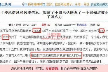 揭秘网络凤楼灰色产业链诡异操作手法环环相扣令人防不胜防