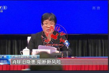 北京移动IPTV直播源央视卫视直播源【20200418】