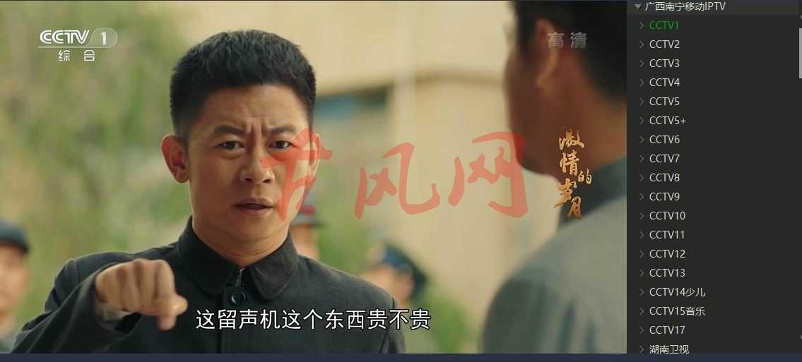 广西南宁移动IPTV直播源电视台直播源【20200423】