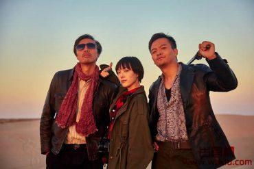 彭加木罗布泊双鱼玉佩失踪迷案改编电影《双鱼陨石》