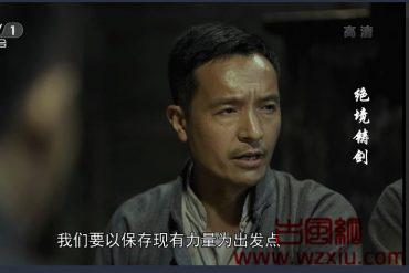 浙江联通IPTV直播源央视卫视直播源【20200601】