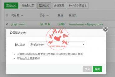 网站接入CDN后如何防止被censys绕过CDN查找到源站IP