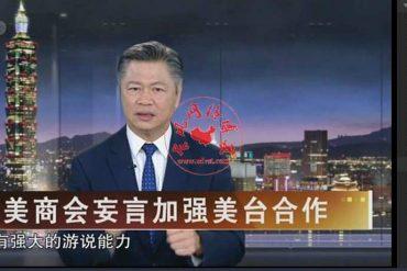 湖北移动IPTV直播源高清HD央视卫视直播源【20200622】
