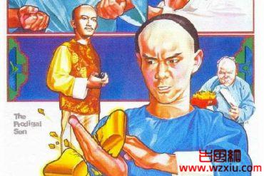 [1987香港]林正英[败家仔][国粤双语中英双字][BD-MP4/3.52GB][1080P]在线观看