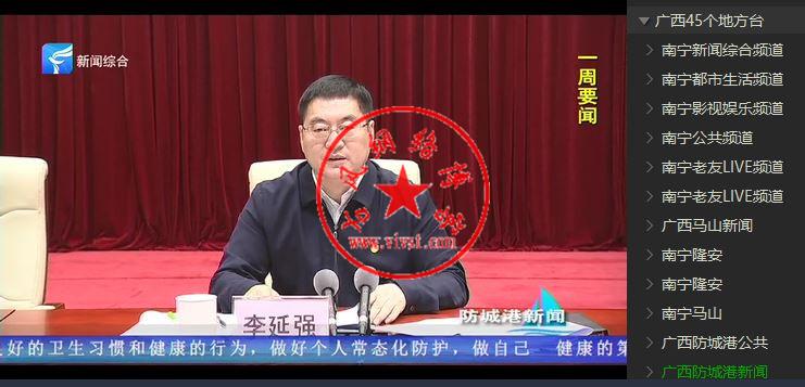 广西IPTV直播源各县市直播源【20210227】