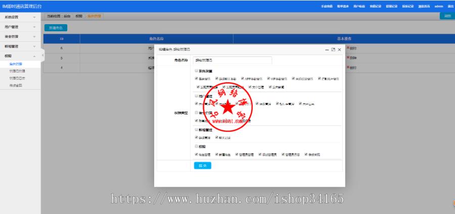 即时通讯APP源码 IM聊天社交APP+ios可上架+安卓苹果双端+pc端+H5端+微信端