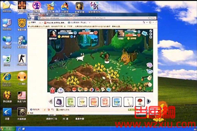 十年前的你上网是不是这样的画面?